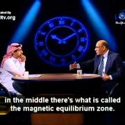 NASA discovers miracle of Kaba | Infinite Radation | Scientist explains